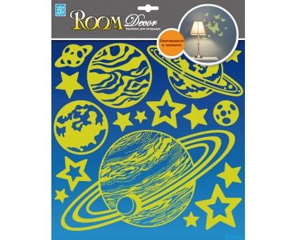 RDA 8301(светящие планеты)
